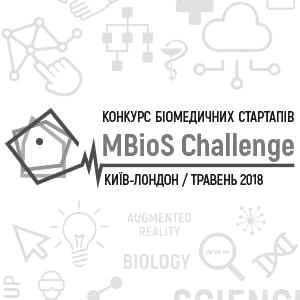 Оголошення переможців MBioS Challenge